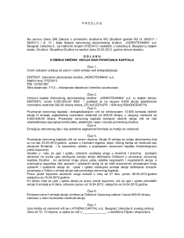 Predlog odluke o povecanju kapitala 02032012