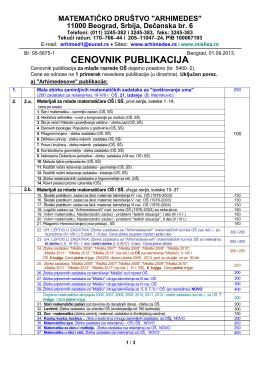 cenovnik publikacija