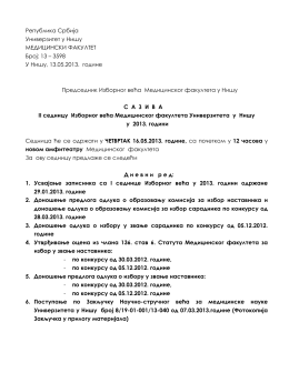 Република Србија Универзитет у Нишу МЕДИЦИНСКИ