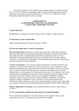 јавни конкурс за именовање директора јп дирекција за изградњу
