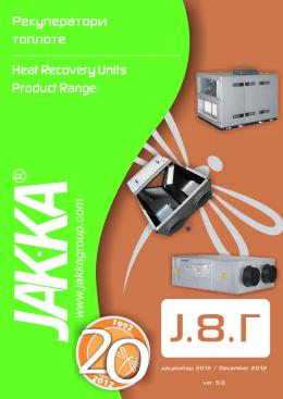 J.8. Jakka - rekuperatori toploteX4