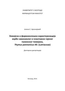 Докторска дисертација - Farmaceutski fakultet