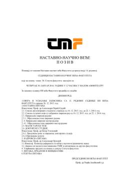 pdf,10000KB - Tehnološko-metalurški fakultet