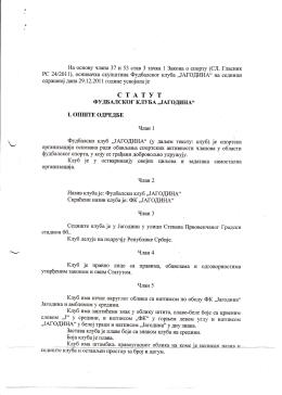 CTATYT - FK Jagodina