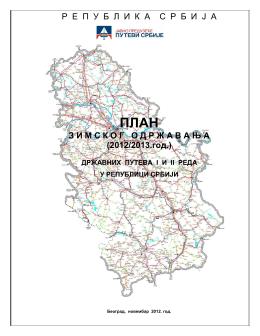 2012/2013.год. - putevi