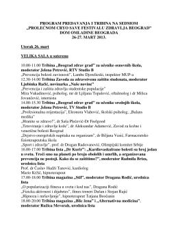 OVDE - Dom Omladine Beograda