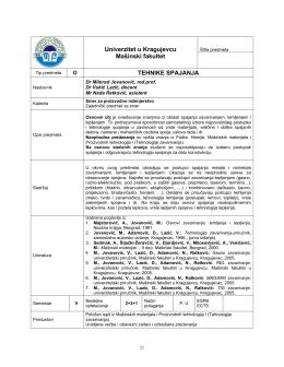 Tehnike spajanja.pdf