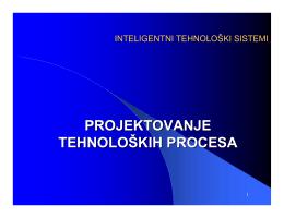 Пројектовање технолошких процеса