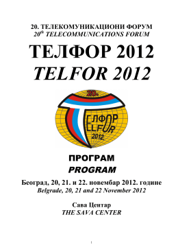 Program TELFOR 2012.pdf