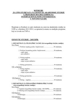 KONKURS OSNOVNE STUDIJE 2011 2012 GODINA.pdf