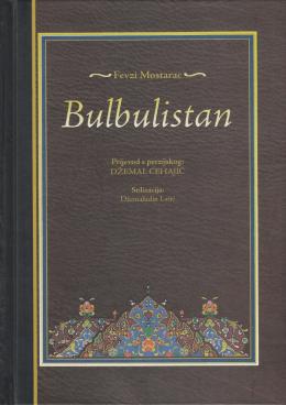 Bulbulistan - Fevzi Mostarac - BOSNA MUSLIM