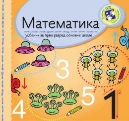 04 Matematika 1