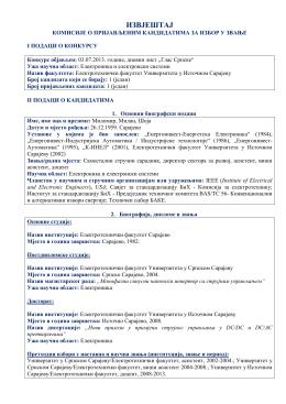 Мр Миломир Шоја - Универзитет у Источном Сарајеву