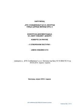 EPS Snabdevanje KD br 414 koverte za racune.pdf