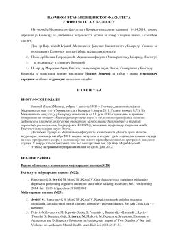 научном већу медицинског факултета универзитета у београду