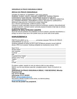 NARUDZBENICA - Udruženje za pravo osiguranja Srbije