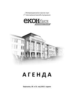 Preuzmite dokument - Универзитет у Источном Сарајеву