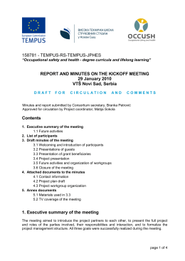 TEMPUS 157871 kick-off meeting minutes