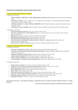 literatura savremena arhitektura 2014/ 2015