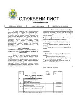 4/2012 - knjazevac.rs