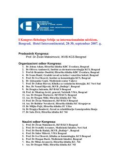 I Kongres flebologa Srbije sa internacionalnim učešćem, Beograd