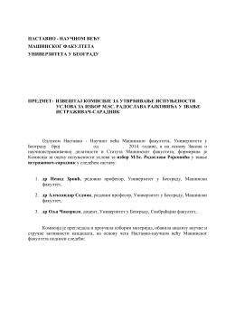 наставно - научном већу машинског факултета универзитета у
