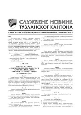 Službene novine Tuzlanskog kantona broj 6