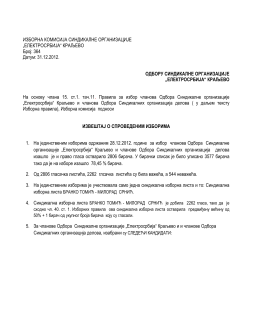 IZVESTAJ o radu.pdf - Sindikat ED Kruševac