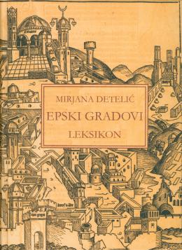 EPSKI GRADOVI - Mirjana Detelić