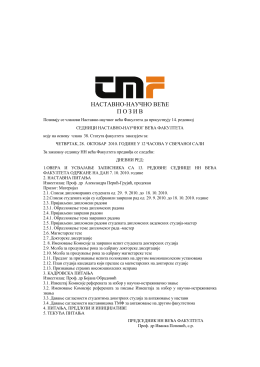 pdf,500KB - Tehnološko