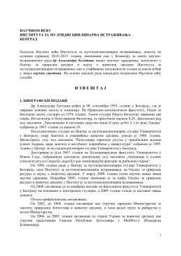 Izveštaj Komisije - IMSI