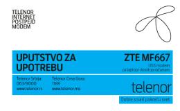 Telenor Crna Gora: 1188 www.telenor.me Telenor Srbija: 063