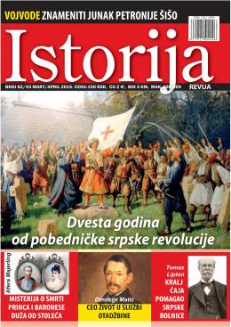 Dvesta godina od pobedničke srpske revolucije
