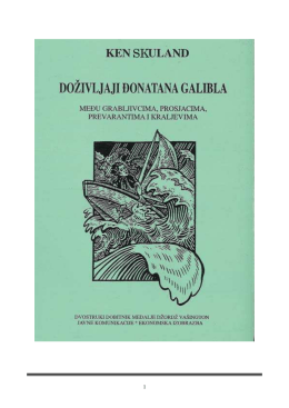 Avanture J.Gullibla - SHURA Publications