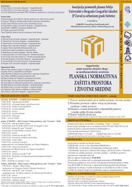 II informacija