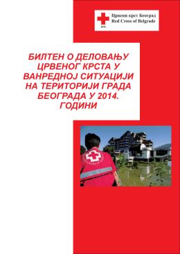 1 Билтен о деловању - Crveni Krst Beograd