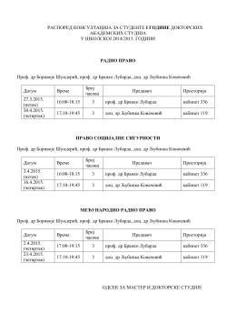 Raspored konsultacija - Radnopravna naučna oblast