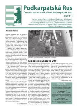 Expedice Mukačevo 2011 - stránky společnosti přátel podkarpatské