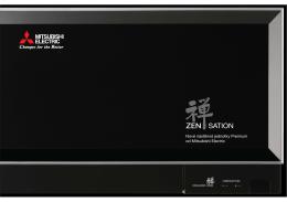 Nové nástěnné jednotky Premium od Mitsubishi Electric