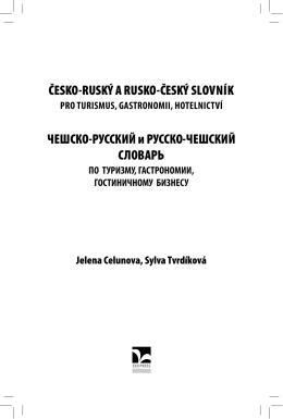 ČESKO-RUSKÝ A RUSKO-ČESKÝ SLOVNÍK ЧЕШСКО