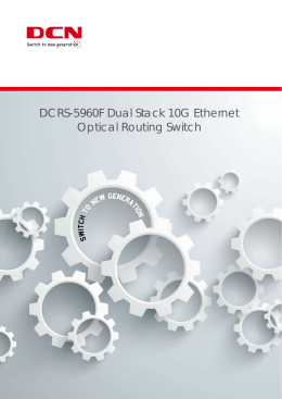 DCRS-5960F Dual Stack 10G Ethernet Optical Routing Switch