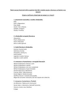 Školní seznam četby ke společné části maturitní zkoušky z ČJL