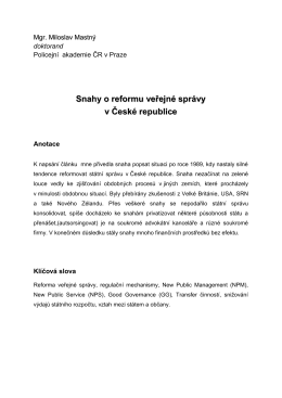 POLICEJNÍ AKADEMIE ČESKÉ REPUBLIKY V PRAZE
