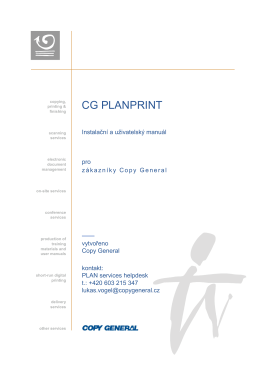 CG - full version template