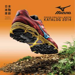 Katalog ke stažení - Mizuno