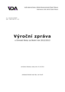 Výroční zpráva za školní rok 2012-2013