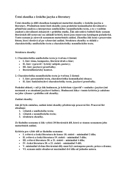 Školní seznam četby 2015(*.pdf 191.39 kB)