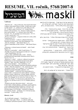 RESUME, VII. ročník, 5768/2007-8