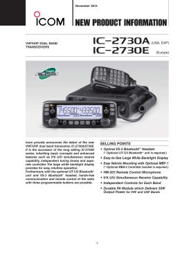iC- 2730e (Europe)
