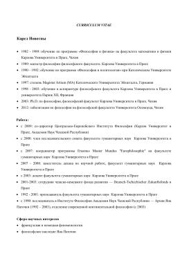 Карел Новотны